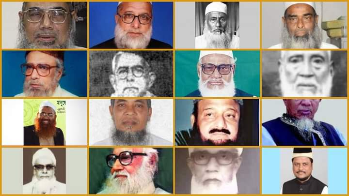 সোনালী অতীত:: আলেম সংসদ সদস্যদের তালিকা