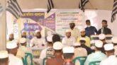 হবিগঞ্জ জেলা ছাত্র জমিয়তের সদস্য সম্মেলন অনুষ্ঠিতঃ  সভাপতি