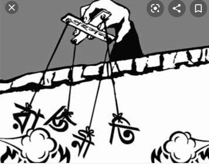 পুলিশ জোর করে 'লাভ জিহাদ' মামলা  লিখিয়েছে ,যোগীরাজ্যে আটক মুসলিম কিশোর