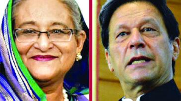 ঢাকা-ইসলামাবাদ সম্পর্কে নতুন হাওয়া, কোনো ঘোষণা দিতে পারেন ইমরান খান