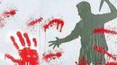 সিলেটে গড়ে প্রত্যেহ ঘটছে ১টি হত্যাকাণ্ড: উদ্বিগ্ন সচেতনমহল