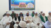 সুনামগঞ্জ জেলা জমিয়তের 'আকাবির কনফারেন্সে' সম্পন্ন