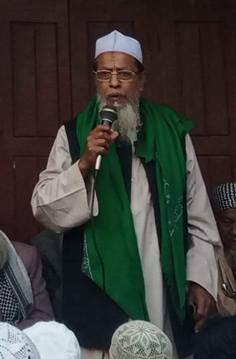 হাজী ফরিদ উল্লাহর ইন্তেকাল; ইসলামী আন্দোলন-সংগ্রামের একটি অধ্যায়ের পরিসমাপ্তি