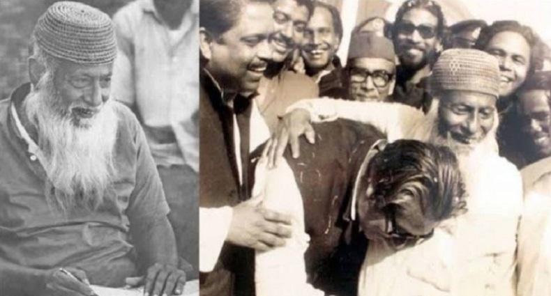 মজলুম জননেতা মওলানা আবদুল হামিদ খান ভাসানী