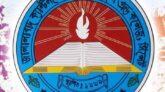 টুপি,পাঞ্জাবির কারণে চাকরিচ্যুত! মানব বন্ধন করলো ক্যান্টনমেন্ট কলেজের শিক্ষার্থীরা