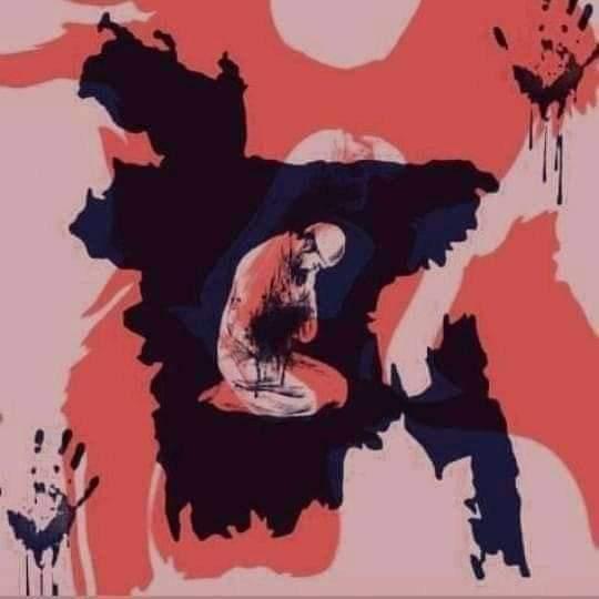 বাংলাদেশে পুলিশি নির্যাতনের নিন্দা এবং প্রতিবাদ জানিয়েছে ১১টি আন্তর্জাতিক মানবাধিকার সংস্থা