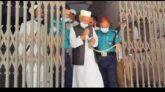 বৃটেনের সর্বদলীয় উলামায়ে কেরামের আহবান   আলেম উলামাদের গ্রেফতার ও রিমান্ড বন্ধ করে অবিলম্বে মুক্তি দিন