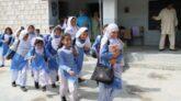২৩ মে খুলছে শিক্ষাপ্রতিষ্ঠান