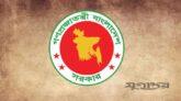 ডিজিটাল বুথে জমির খতিয়ান: অবিলম্বে বাস্তবায়ন হোক