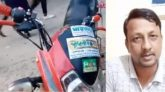 সুরমা গেটে 'সাংবাদিক পরিচয়ধারী' সেই ব্যক্তির বিরুদ্ধে ডিজিটাল আইনে মামলা
