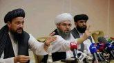 আফগানিস্তানকে ৩১ মিলিয়ন ডলার সহায়তার ঘোষণা চীনের