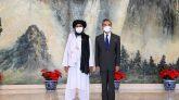 যুক্তরাষ্ট্র, ভারত ও আফগানিস্তানে তালেবান প্রসঙ্গে কিছু কথা